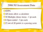 2006 nj assessment data2