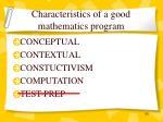 characteristics of a good mathematics program