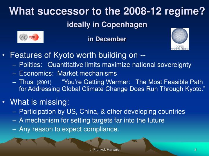 What successor to the 2008-12 regime?