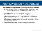 policy procedure noncompliance