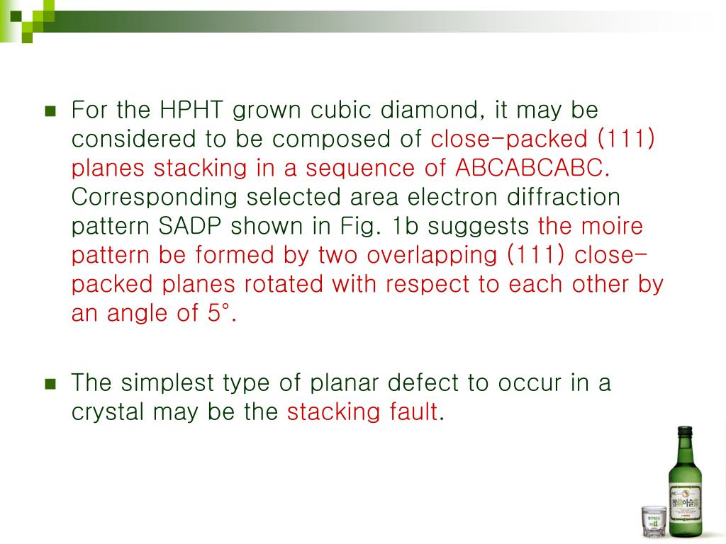 For the HPHT grown cubic diamond, it may be considered to be composed of