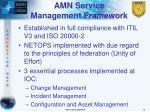 amn service management framework