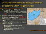 assessing the american success in terms of establishing a new regional order