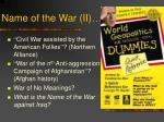 name of the war ii