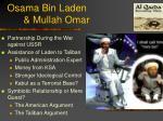 osama bin laden mullah omar