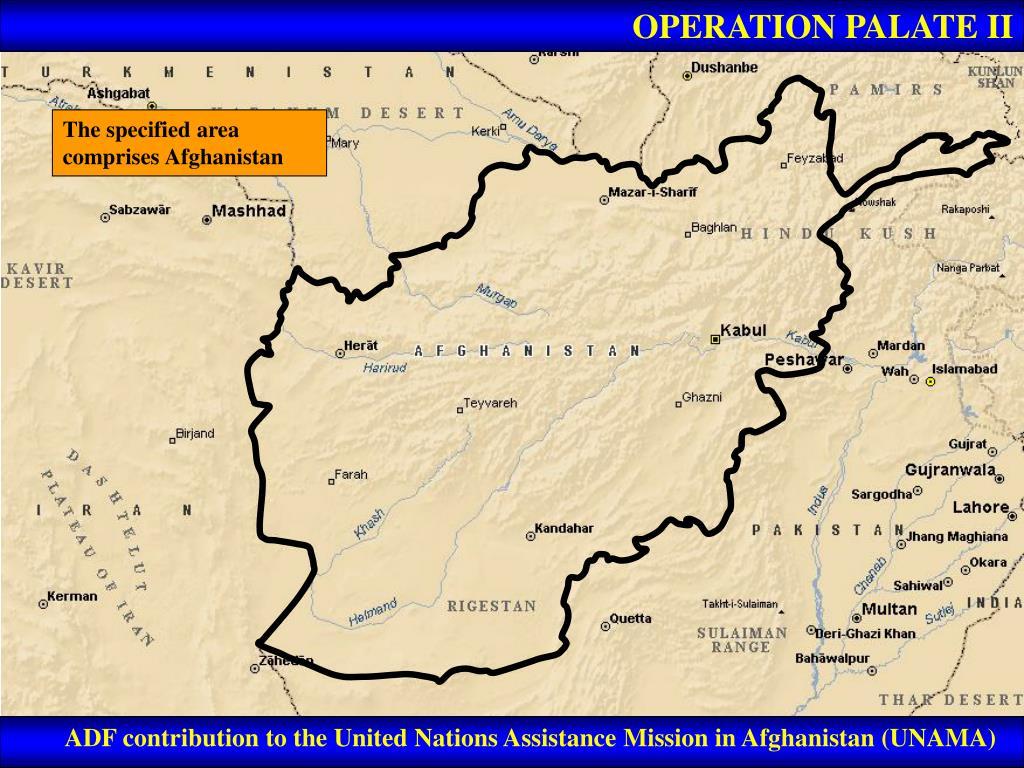 OPERATION PALATE II