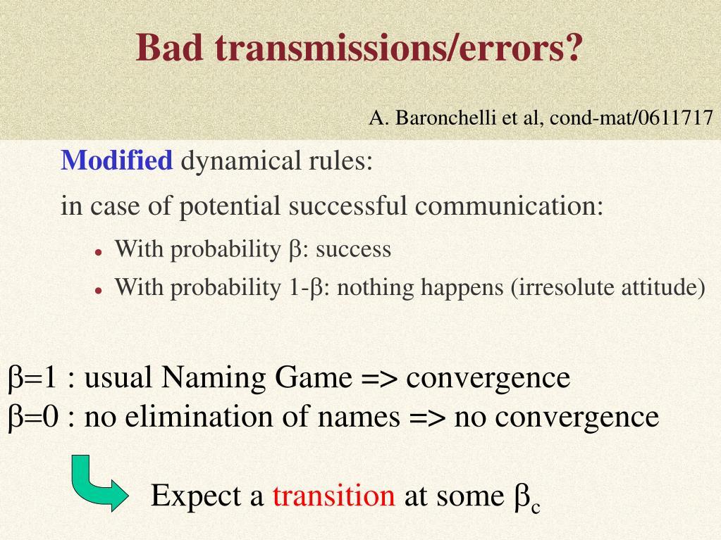 Bad transmissions/errors?