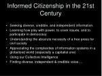 informed citizenship in the 21st century