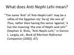 what does anti nephi lehi mean