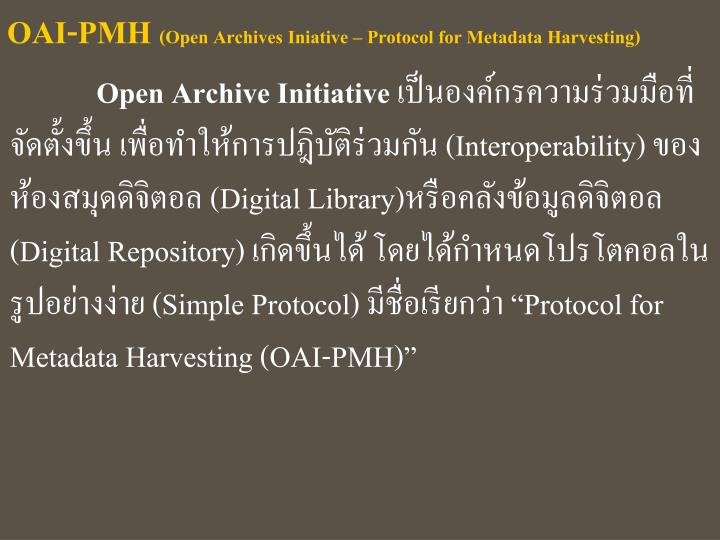 Open Archive Initiative