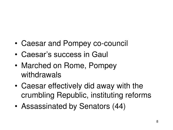 Caesar and Pompey co-council