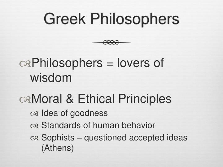 acorrding to pericles funeral oration what made athens great Here, in the attitude underlying pericles's funeral oration, lies the meaning of  socrates's life,  socrates's compatriots wanted to make athens great again.