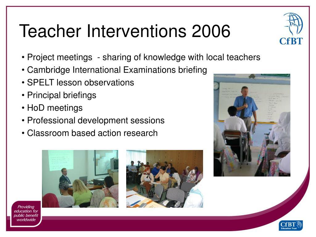 Teacher Interventions 2006