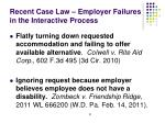 recent case law employer failures in the interactive process