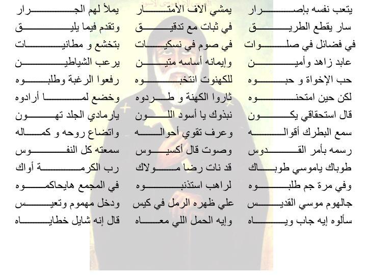 يملأ لهم الجـــــــــــــــــرار