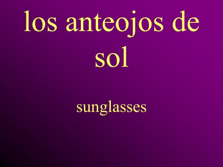 los anteojos de sol