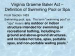 virginia graeme baker act definition of swimming pool or spa