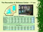 the recreation wellness center 1 st run
