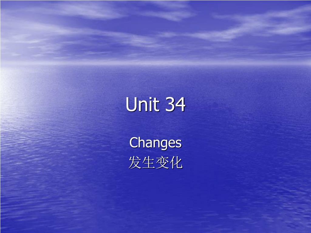 Unit 34