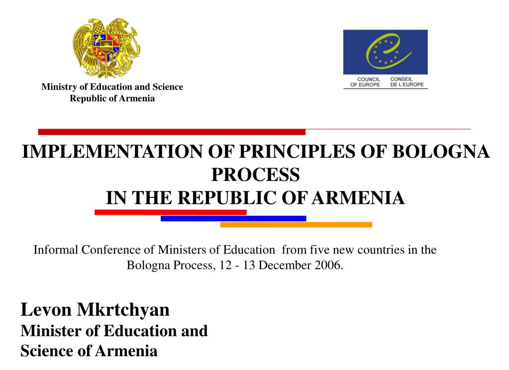 Ministry of Education and Science