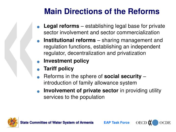 Main directions of the reforms