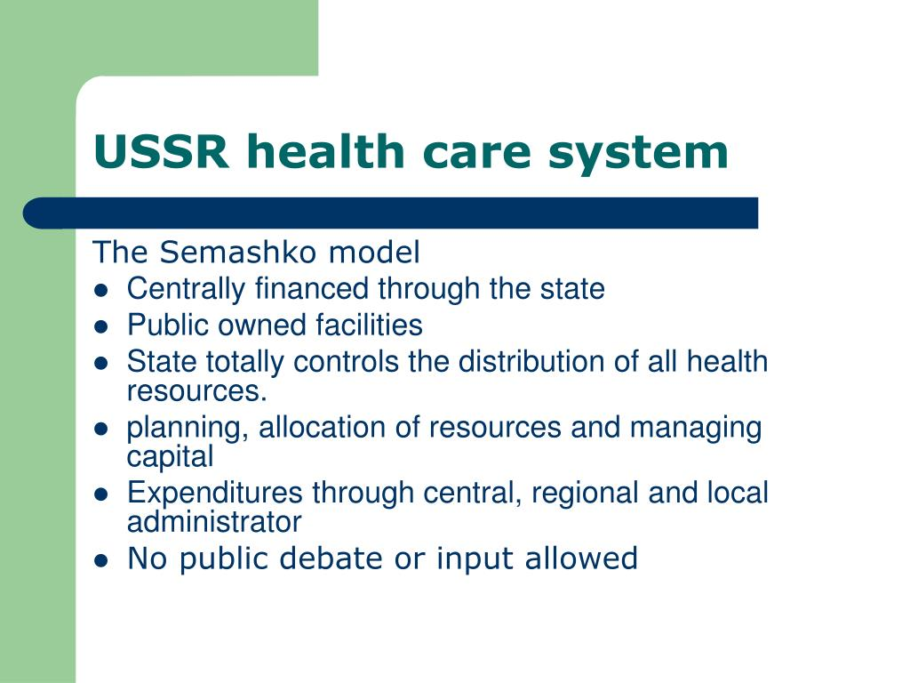 USSR health care system