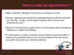 how to make an appointment