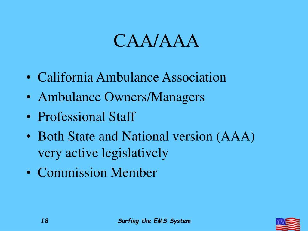 CAA/AAA