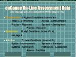 engauge on line assessment data