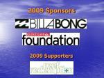 2009 sponsors