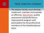 v626 condition statement
