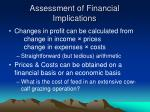 assessment of financial implications