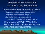 assessment of nutritional other input implications