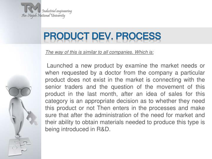 Product dev. process