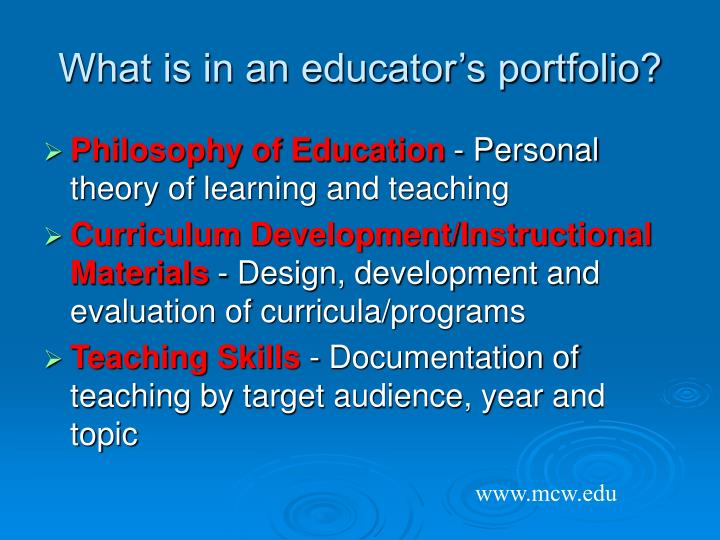 What is in an educator's portfolio?