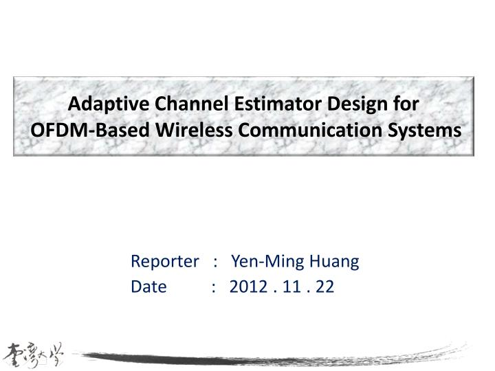 Adaptive channel estimator design for ofdm based wireless communication systems