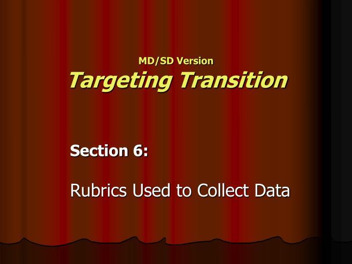 MD/SD Version