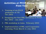 activities at pucp during the first year