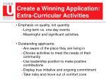 create a winning application extra curricular activities