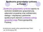 spo eczna gospodarka rynkowa w polsce