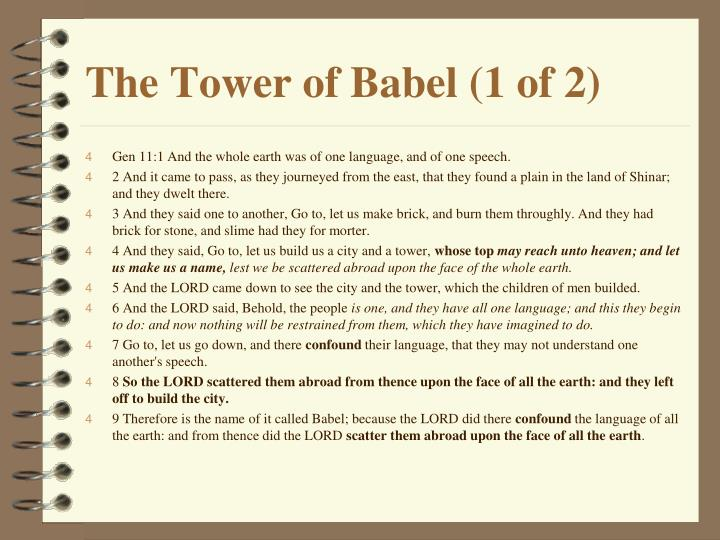 The Tower of Babel (1 of 2)