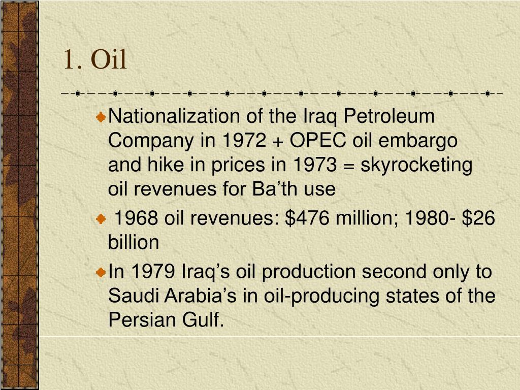 1. Oil