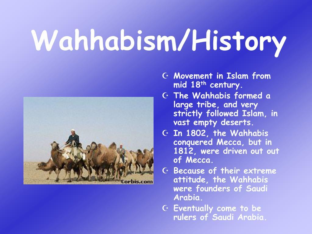 Wahhabism/History