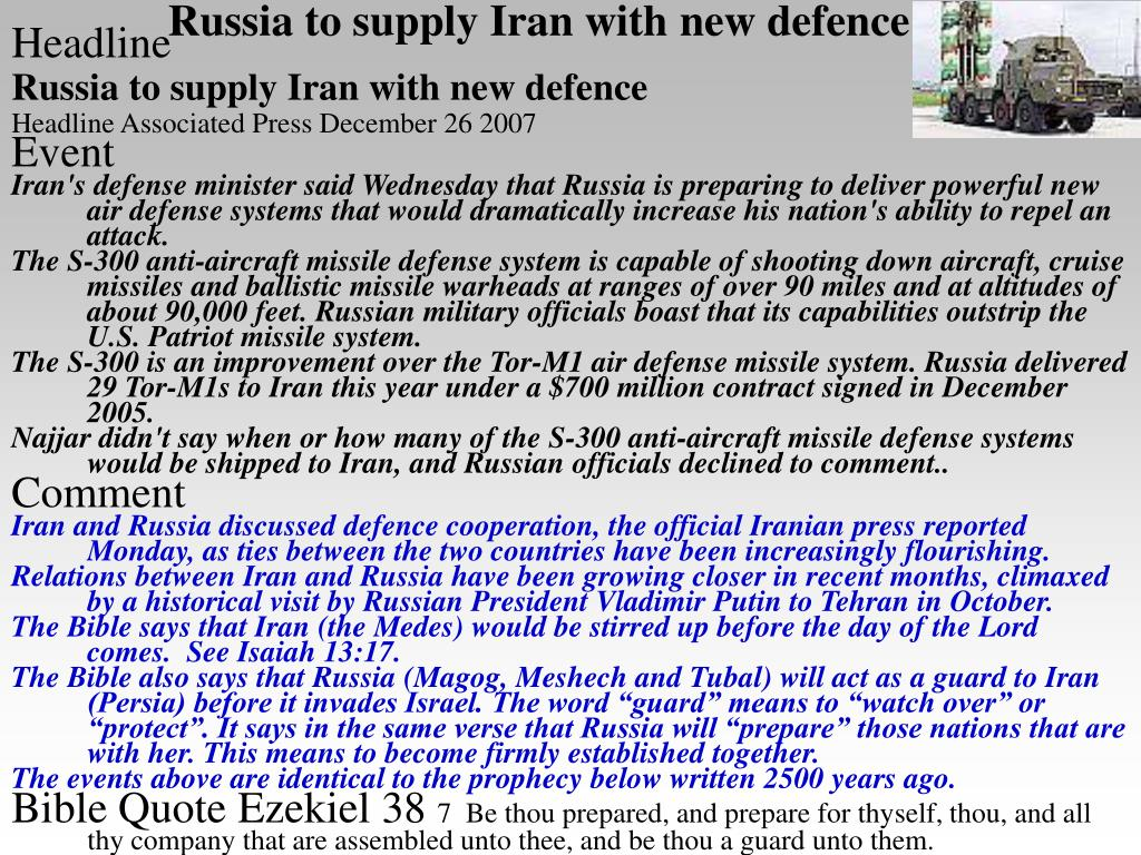 Russia to supply Iran with new defence