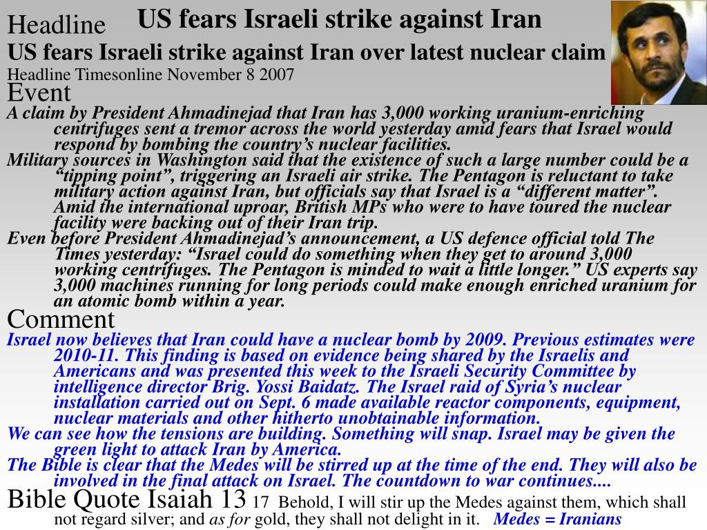 US fears Israeli strike against Iran