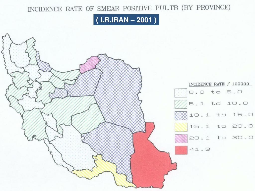 ( I.R.IRAN – 2001 )