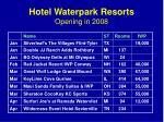 hotel waterpark resorts opening in 2008