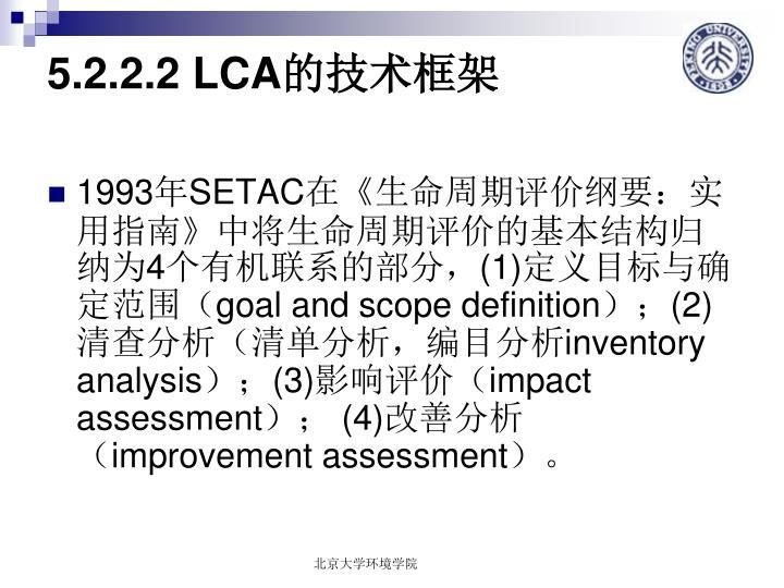 5.2.2.2 LCA