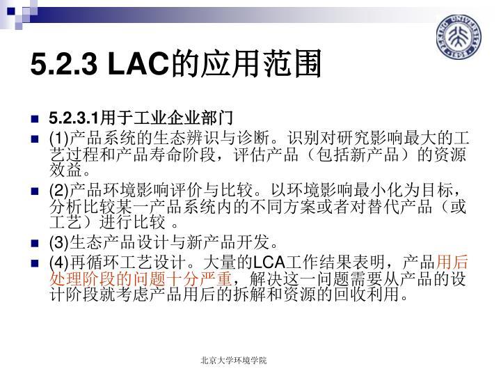 5.2.3 LAC