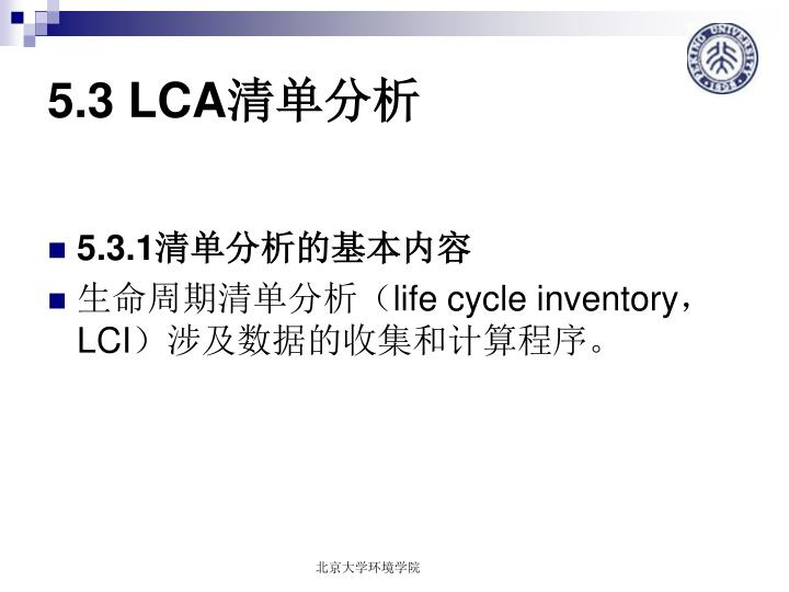 5.3 LCA